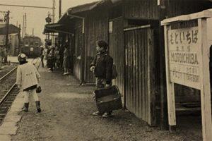 身延線・旧本市場駅。