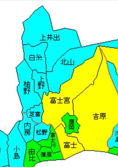 富士根村と合併